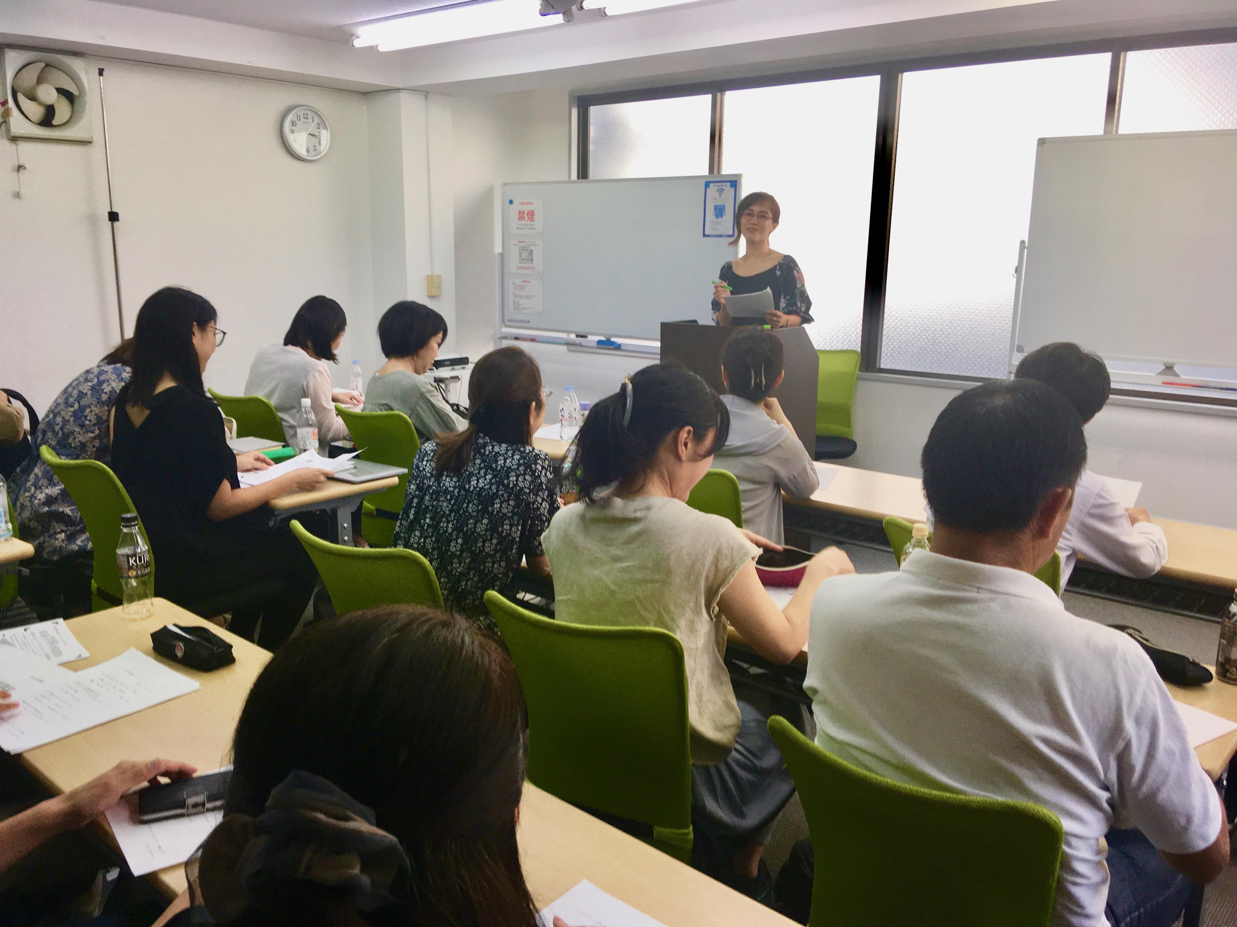国家資格キャリアコンサルタント試験 直前対策講座のご案内