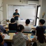 14回受験生向けキャリコン試験対策講座