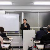 キャリアコンサルタント試験対策講座
