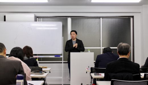 キャリコン試験対策講座のレポート 2019/12/17
