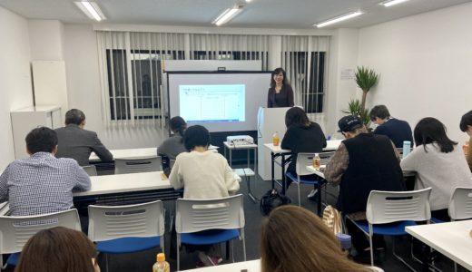 試験対策講座&ロープレ練習会レポート