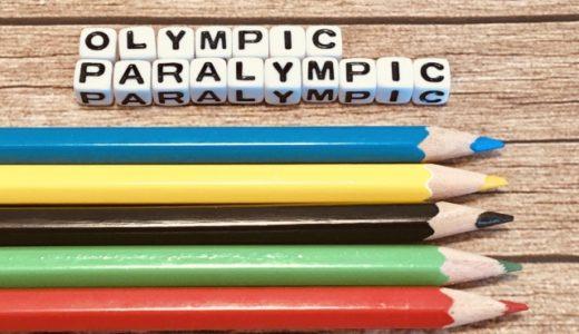 オリンピック開幕中!